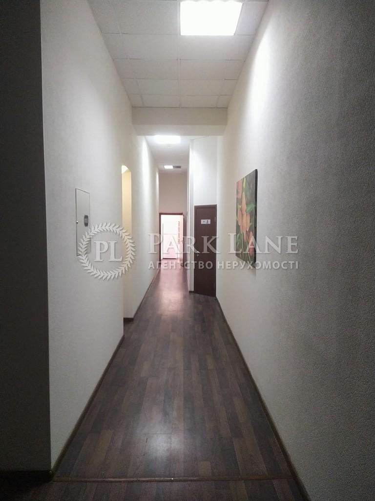 Нежитлове приміщення, B-101084, Хрещатик, Київ - Фото 19