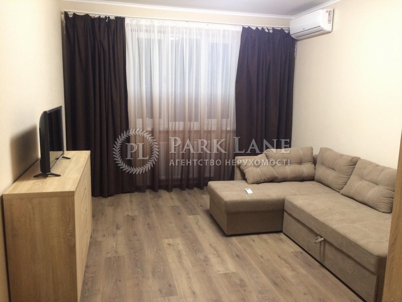 Квартира ул. Воскресенская, 18, Киев, Z-701467 - Фото 3
