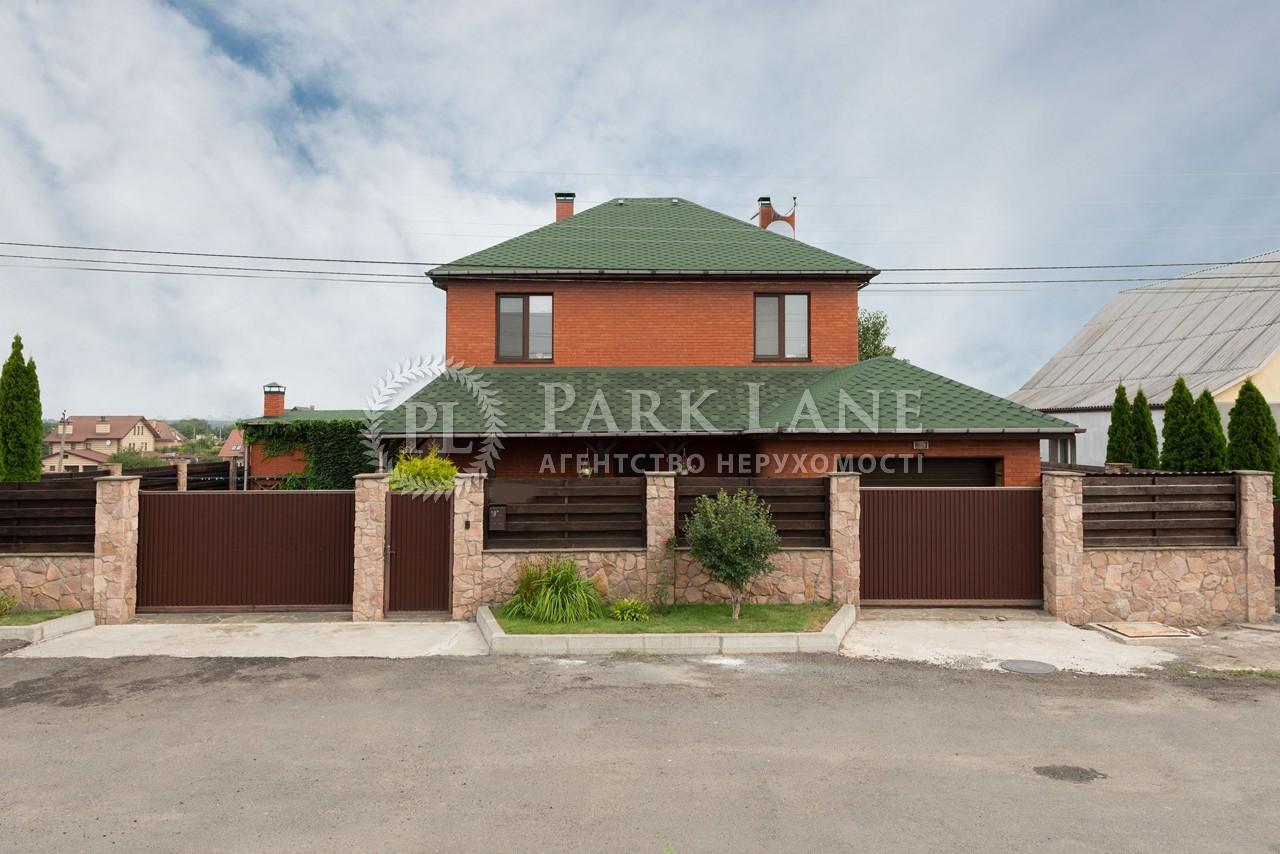Дом Хотов, R-35002 - Фото 1