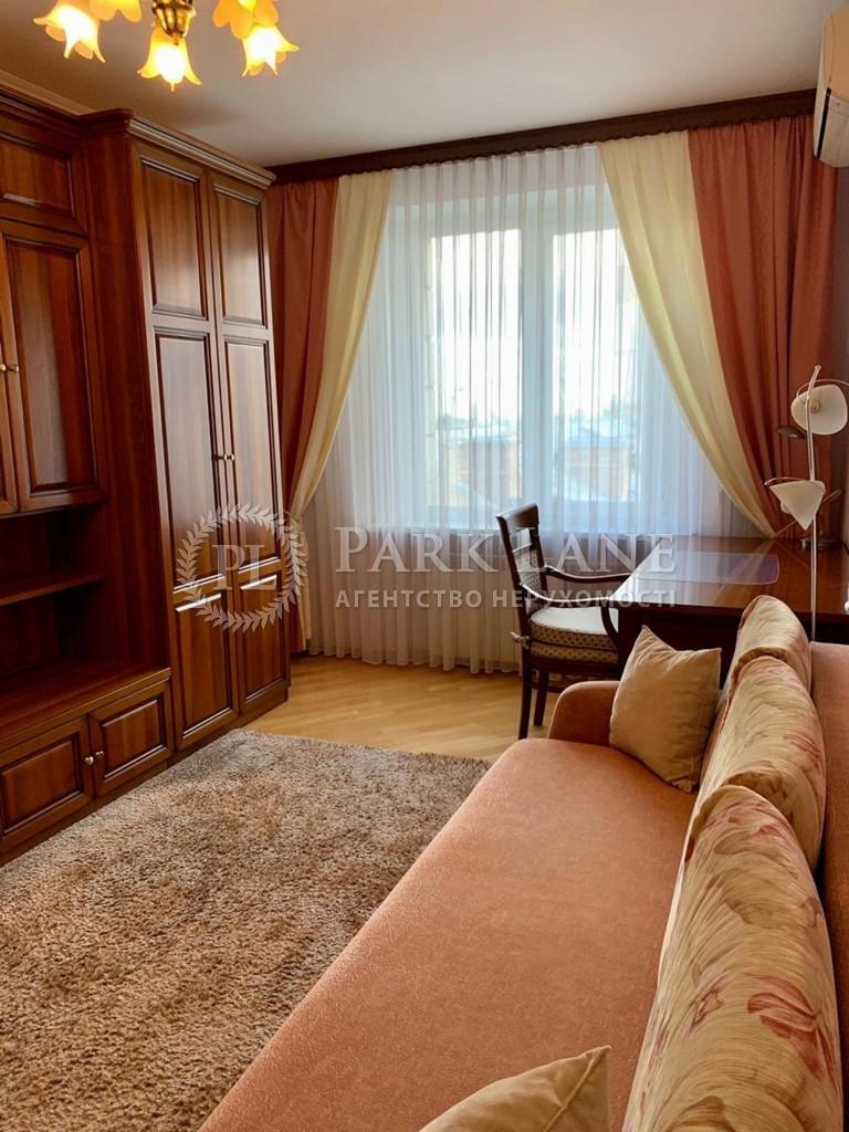 Квартира Z-701963, Мазепы Ивана (Январского Восстания), 12б, Киев - Фото 7
