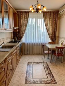 Квартира Z-701963, Мазепы Ивана (Январского Восстания), 12б, Киев - Фото 10