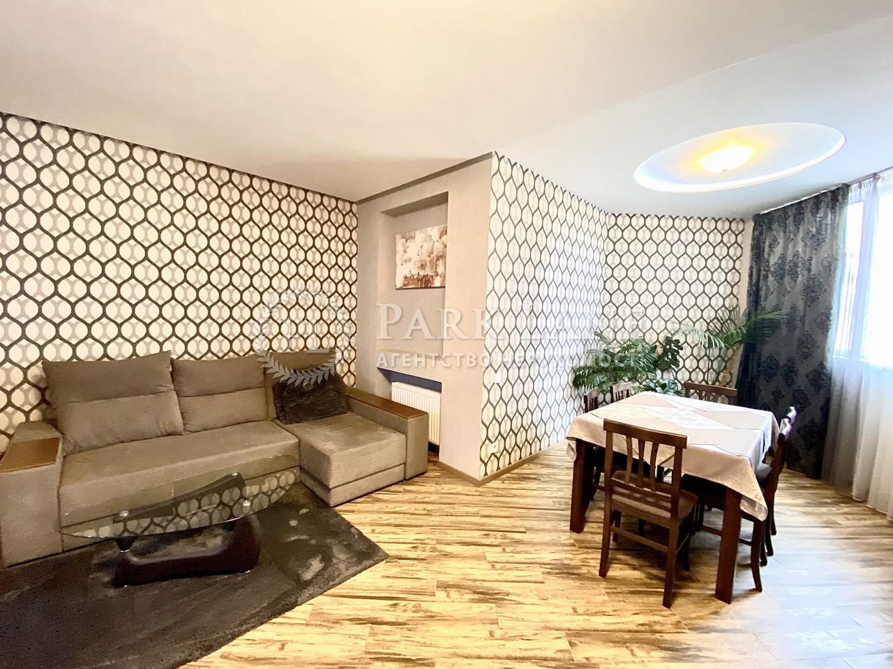 Квартира ул. Глубочицкая, 32б, Киев, X-25193 - Фото 5