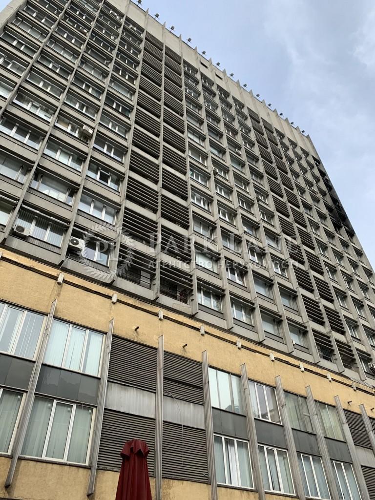 Офис, ул. Хмельницкого Богдана, Киев, D-36532 - Фото 9