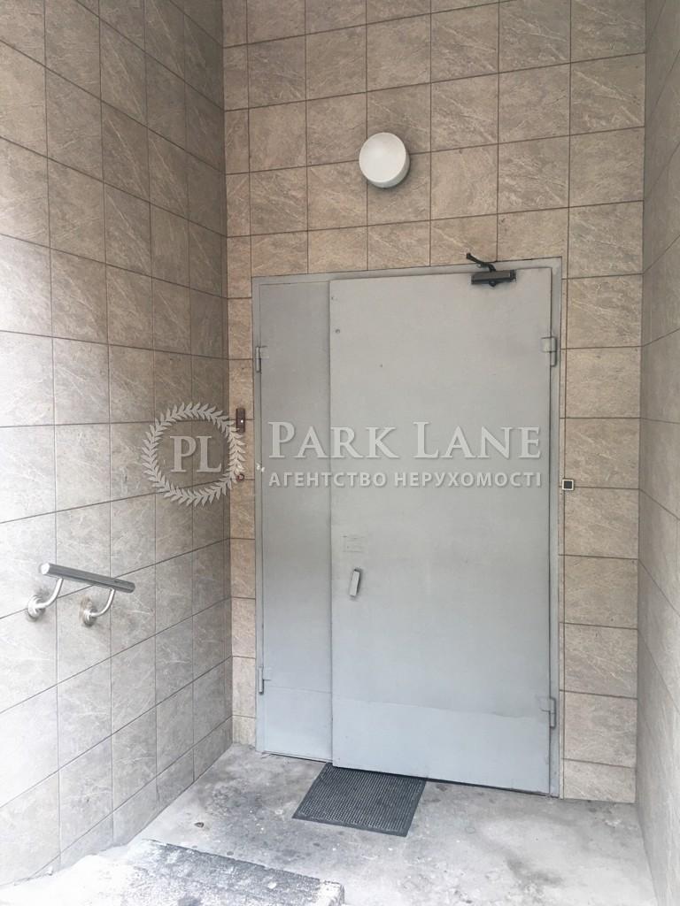 Квартира Z-629819, Владимирская, 51-53, Киев - Фото 4