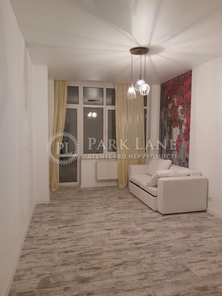 Квартира ул. Белорусская, 3, Киев, R-35024 - Фото 3