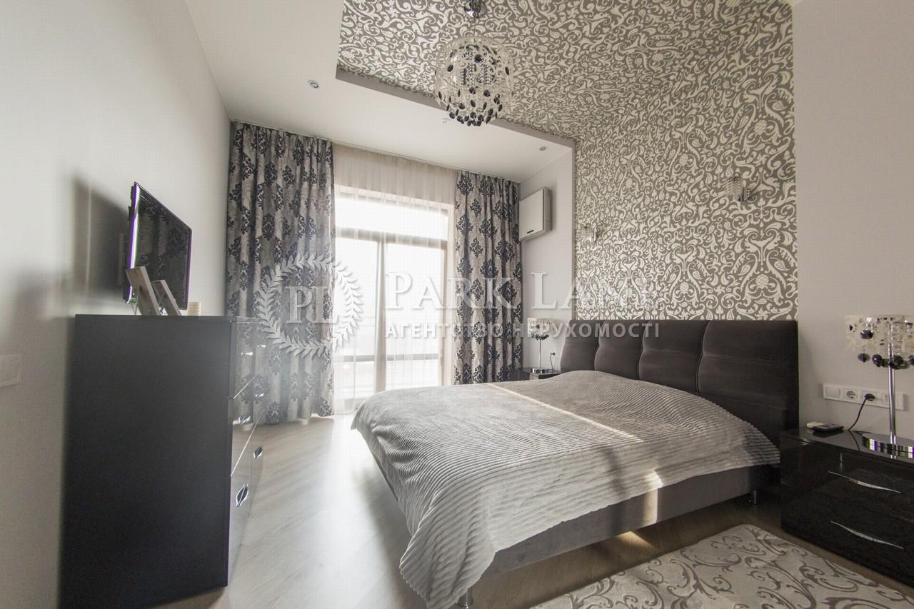 Квартира ул. Крещатик, 27б, Киев, K-30266 - Фото 8