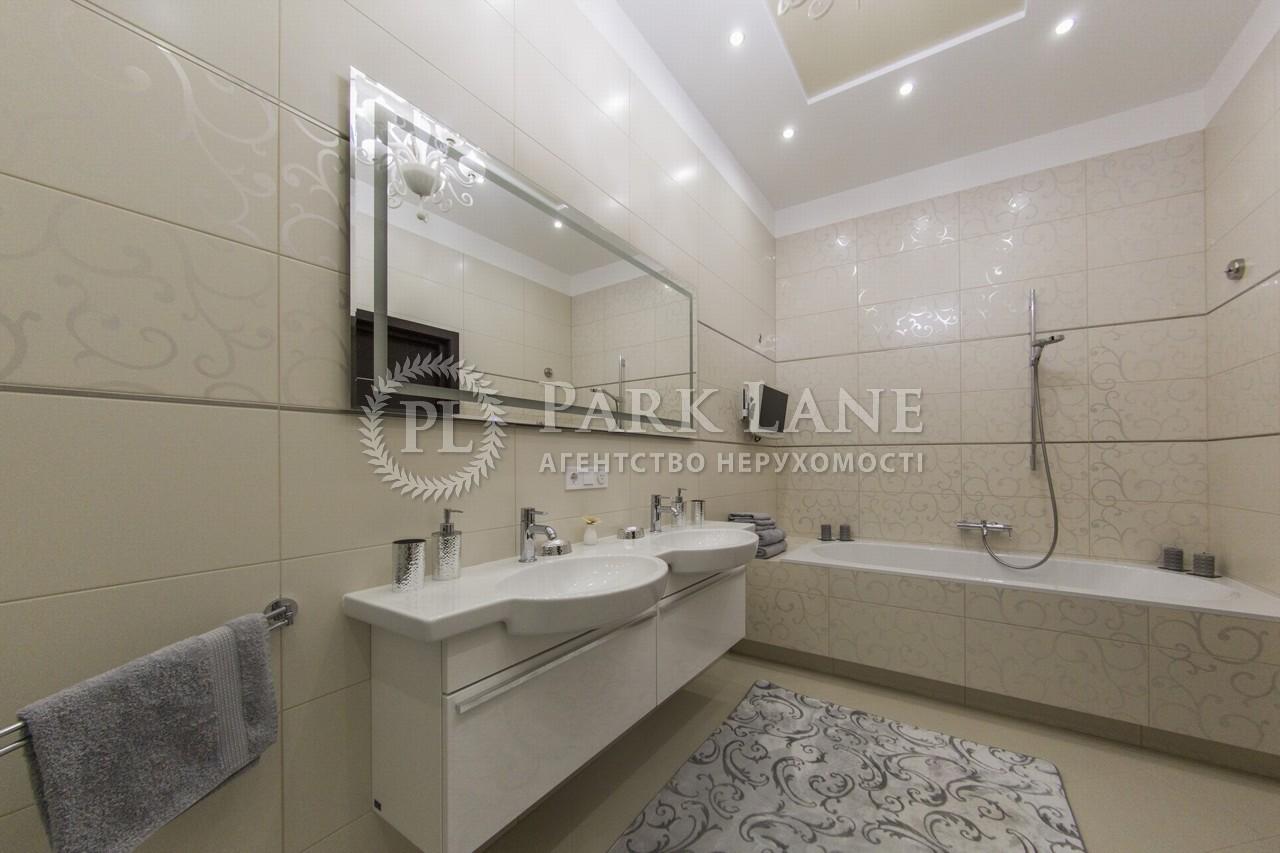 Квартира ул. Крещатик, 27б, Киев, K-30266 - Фото 18