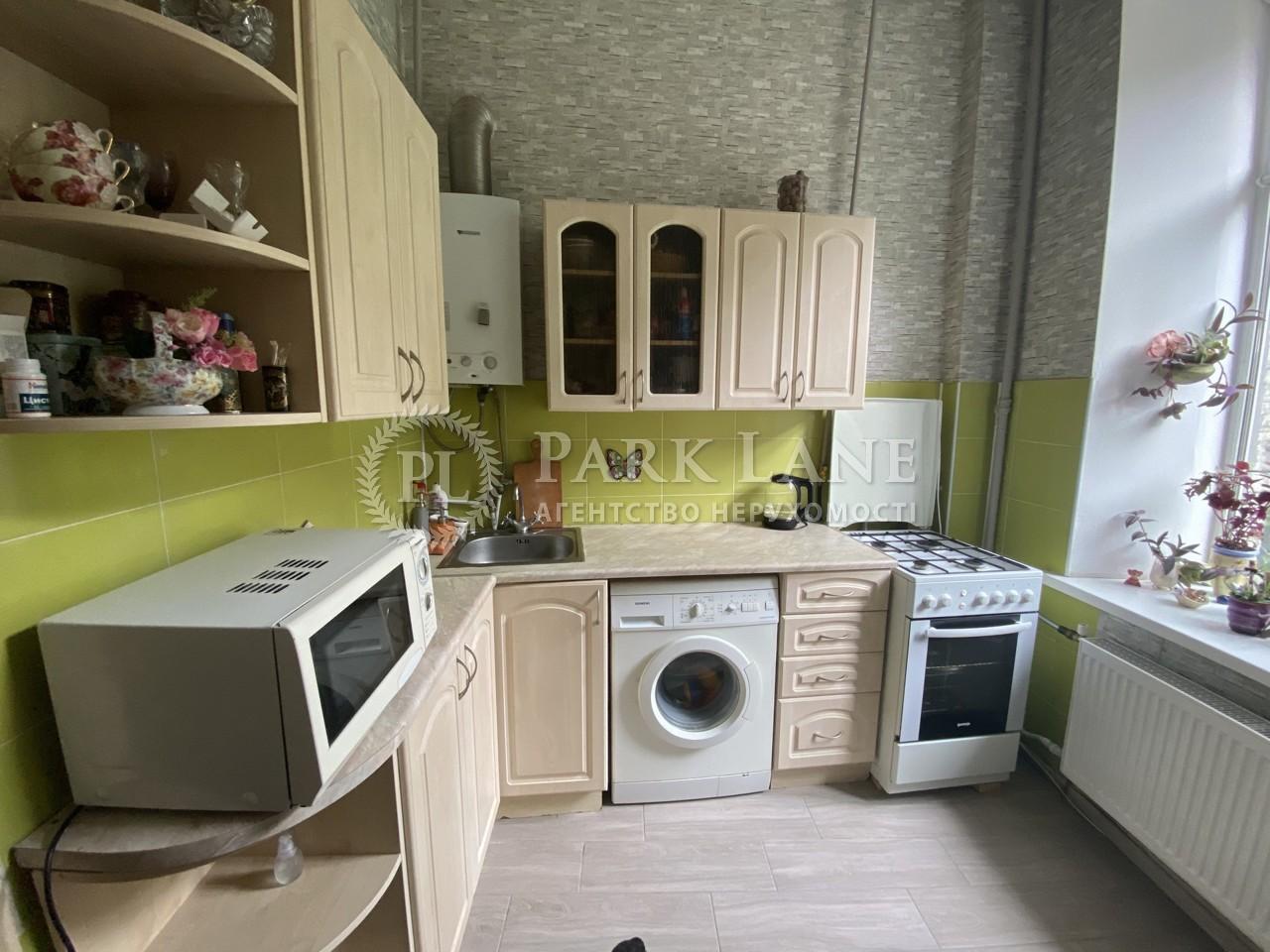 Квартира ул. Набережно-Крещатицкая, 7, Киев, Z-701571 - Фото 2