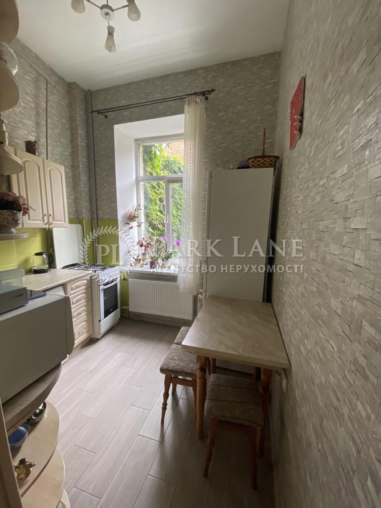 Квартира ул. Набережно-Крещатицкая, 7, Киев, Z-701571 - Фото 3