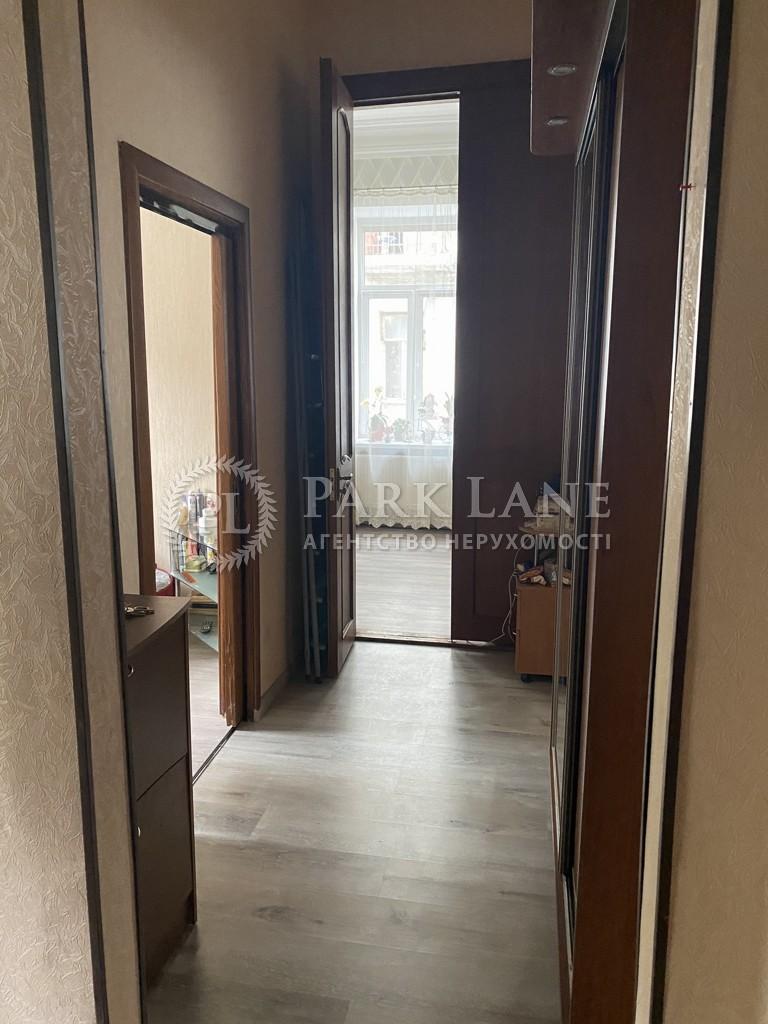 Квартира ул. Набережно-Крещатицкая, 7, Киев, Z-701571 - Фото 5