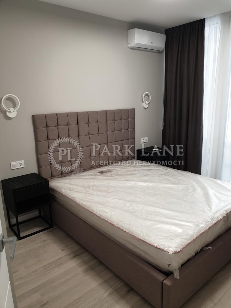 Квартира ул. Заречная, 2 корпус 2, Киев, J-29665 - Фото 11