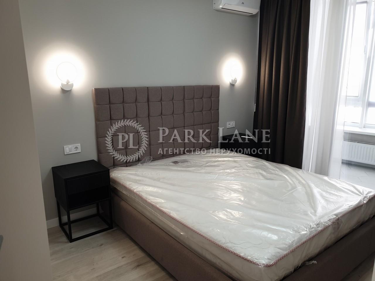 Квартира ул. Заречная, 2 корпус 2, Киев, J-29665 - Фото 12