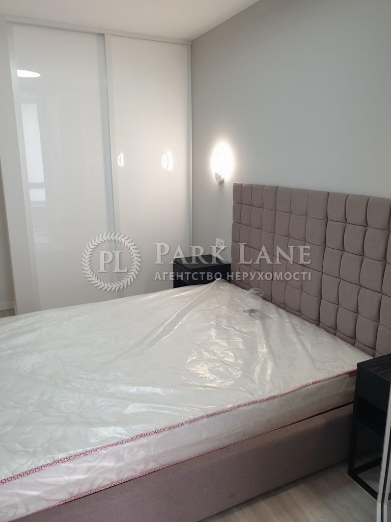 Квартира ул. Заречная, 2 корпус 2, Киев, J-29665 - Фото 13
