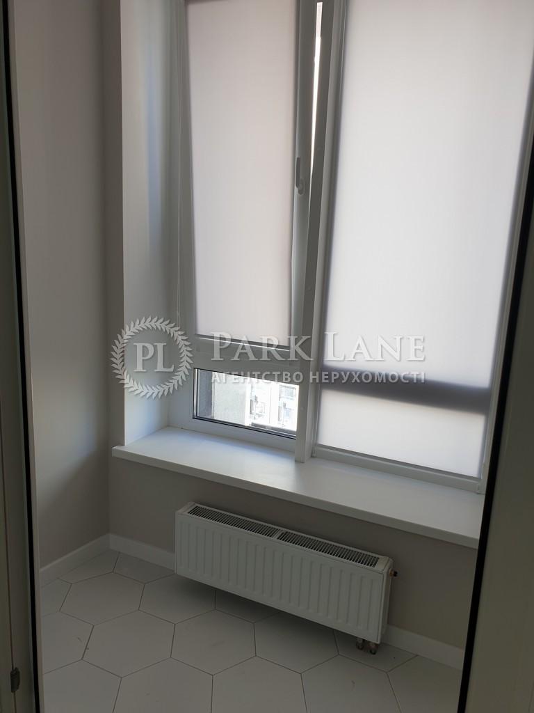 Квартира ул. Заречная, 2 корпус 2, Киев, J-29665 - Фото 18
