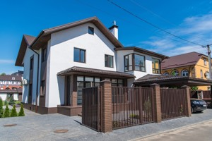 Дом Z-668670, Лесники (Киево-Святошинский) - Фото 1
