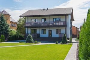 Дом Z-668670, Лесники (Киево-Святошинский) - Фото 2