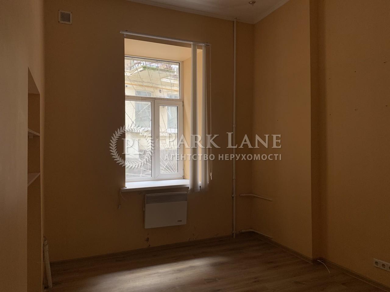 Офис, ул. Владимирская, Киев, R-32472 - Фото 5