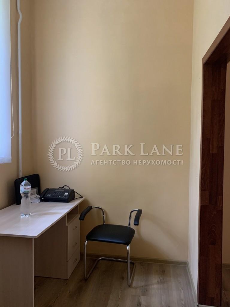 Офис, ул. Владимирская, Киев, R-32472 - Фото 6