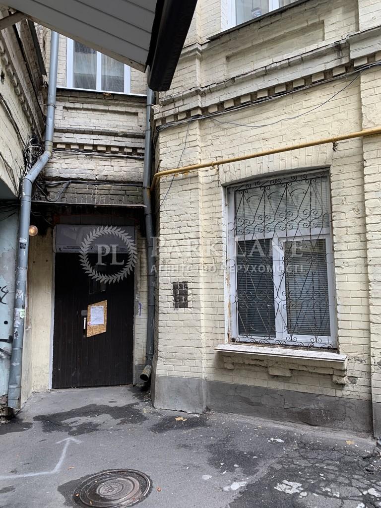 Офис, ул. Владимирская, Киев, R-32472 - Фото 9
