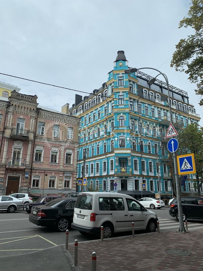 Офис, ул. Владимирская, Киев, R-32472 - Фото 10