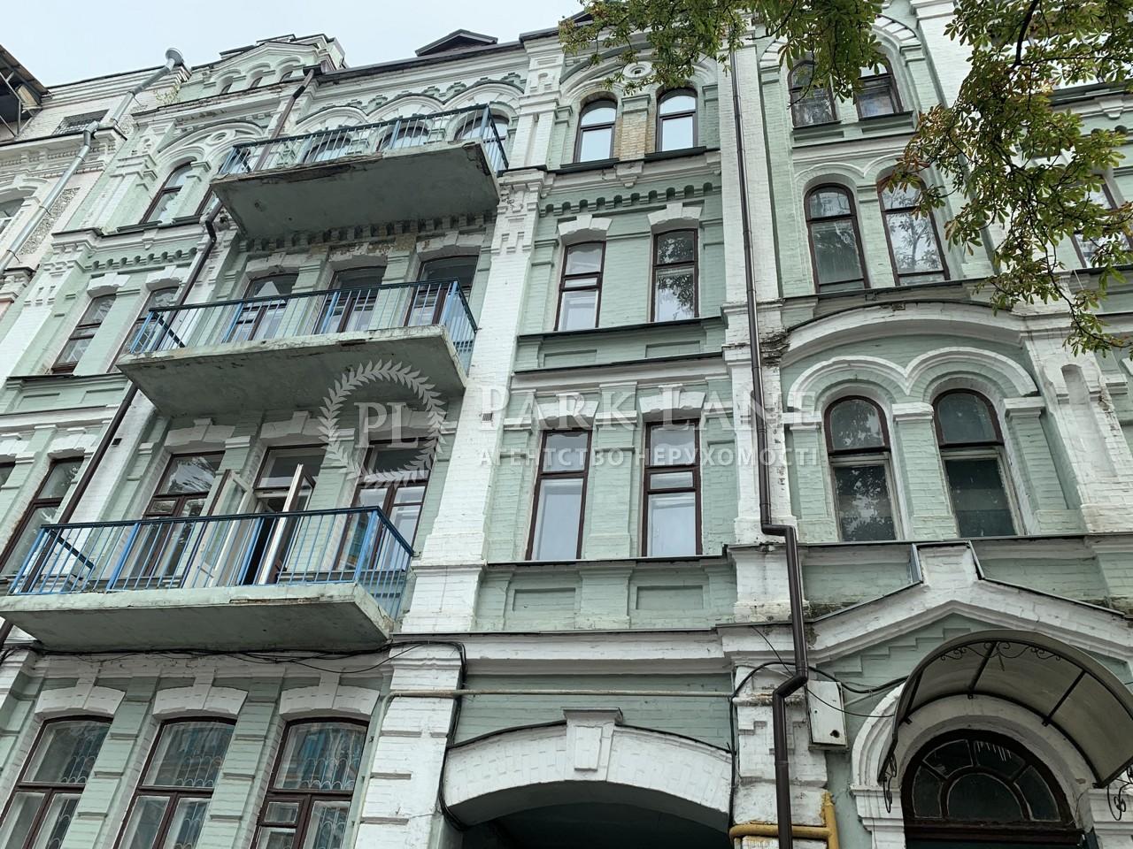 Офис, ул. Владимирская, Киев, R-32472 - Фото 11