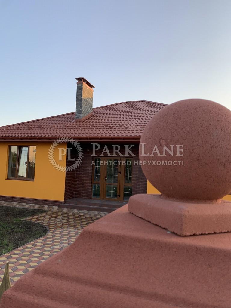 Будинок Білогородка, R-35070 - Фото 1