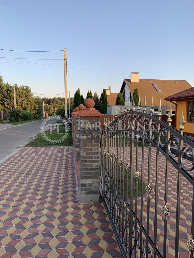 Будинок Білогородка, R-35070 - Фото 8