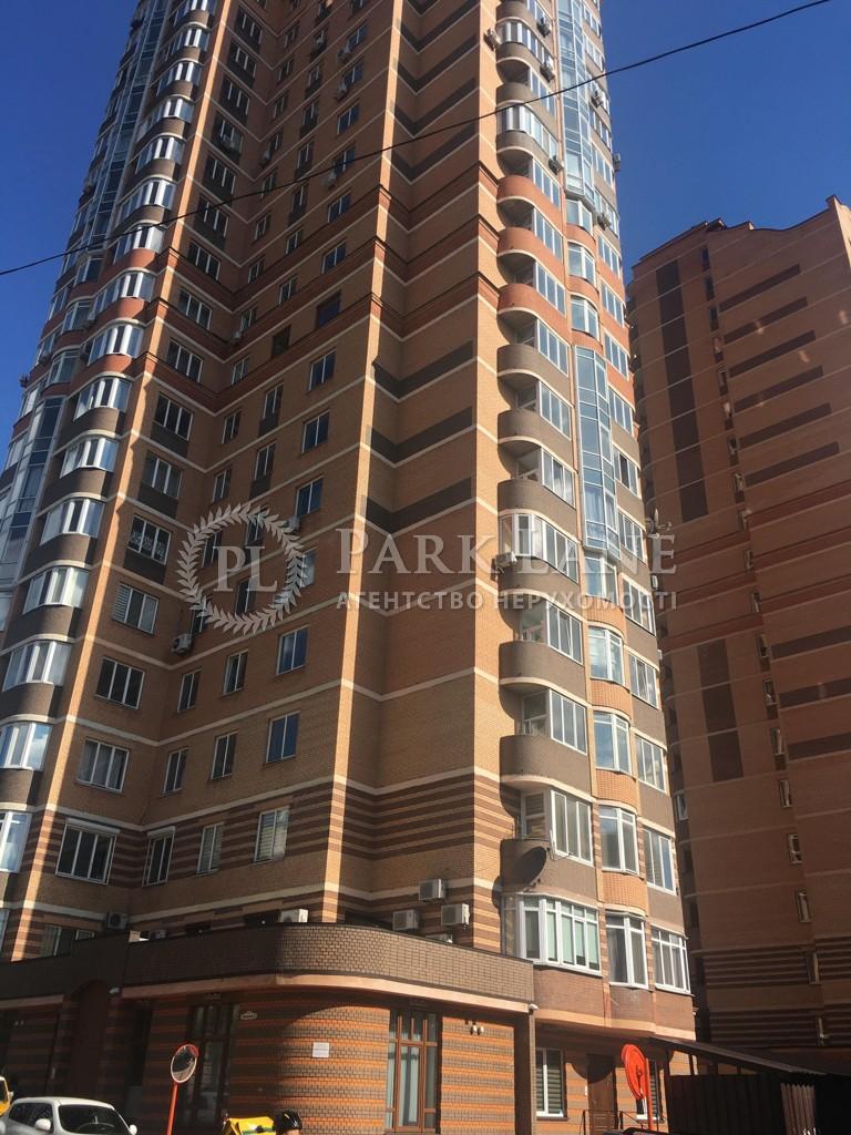 Квартира Лабораторный пер., 6, Киев, Z-703062 - Фото 16