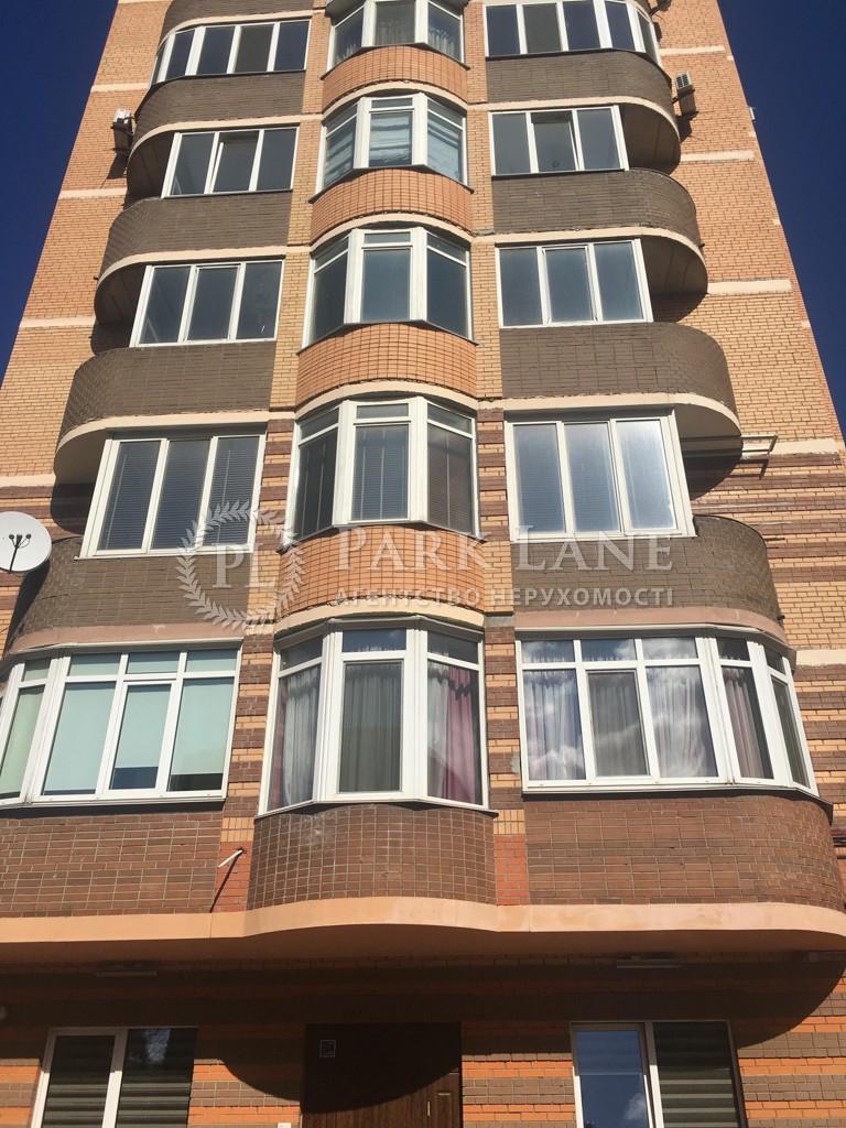 Квартира Лабораторный пер., 6, Киев, Z-703062 - Фото 17