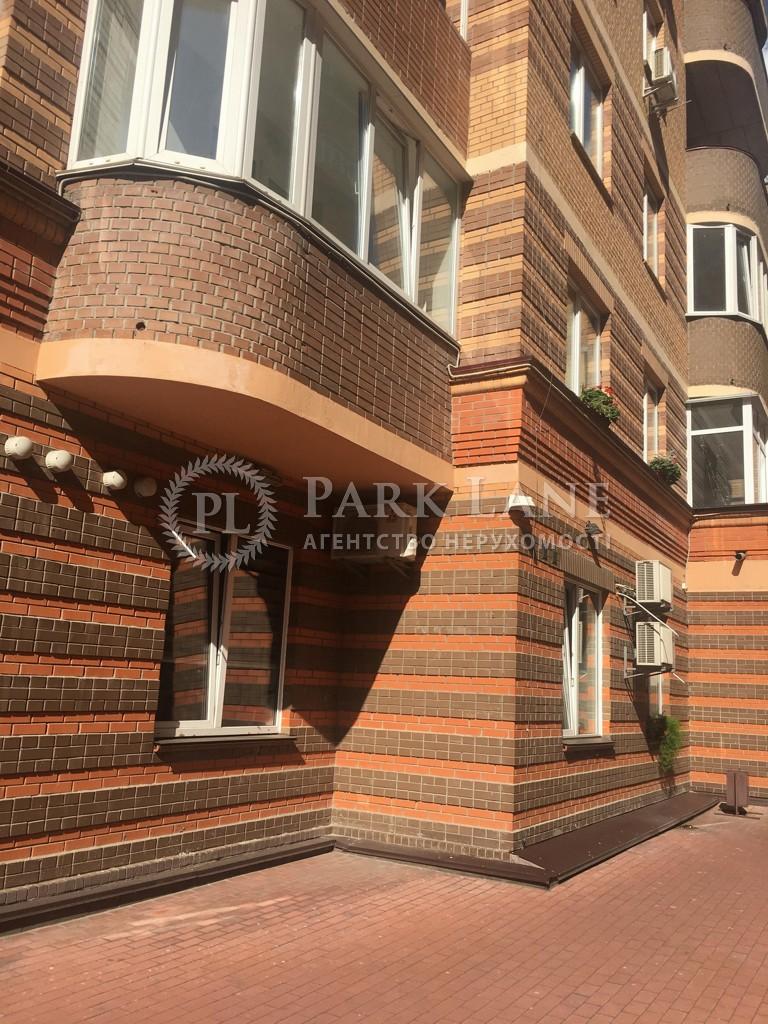 Квартира Лабораторный пер., 6, Киев, Z-703062 - Фото 19