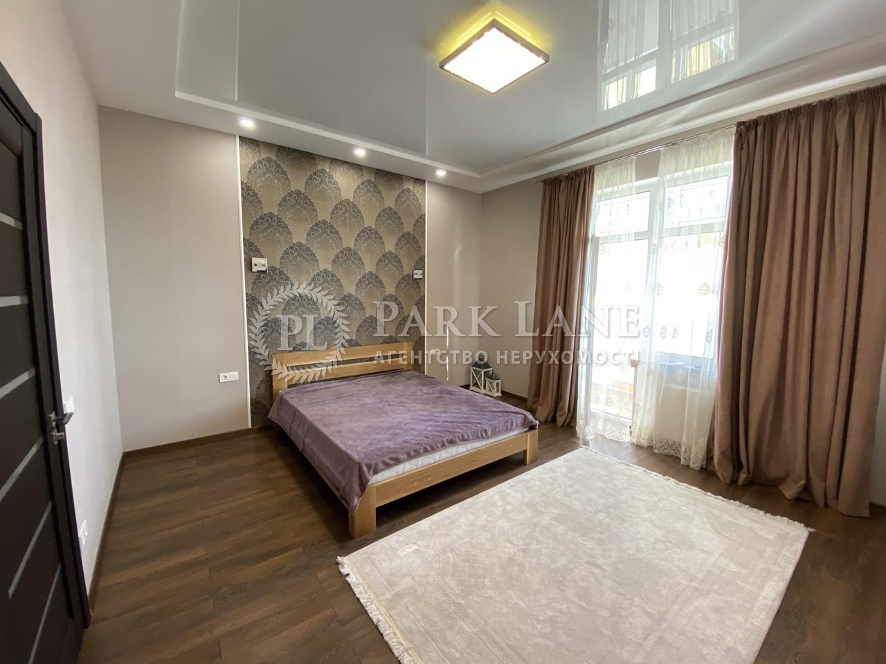 Квартира ул. Коновальца Евгения (Щорса), 36е, Киев, I-30183 - Фото 3