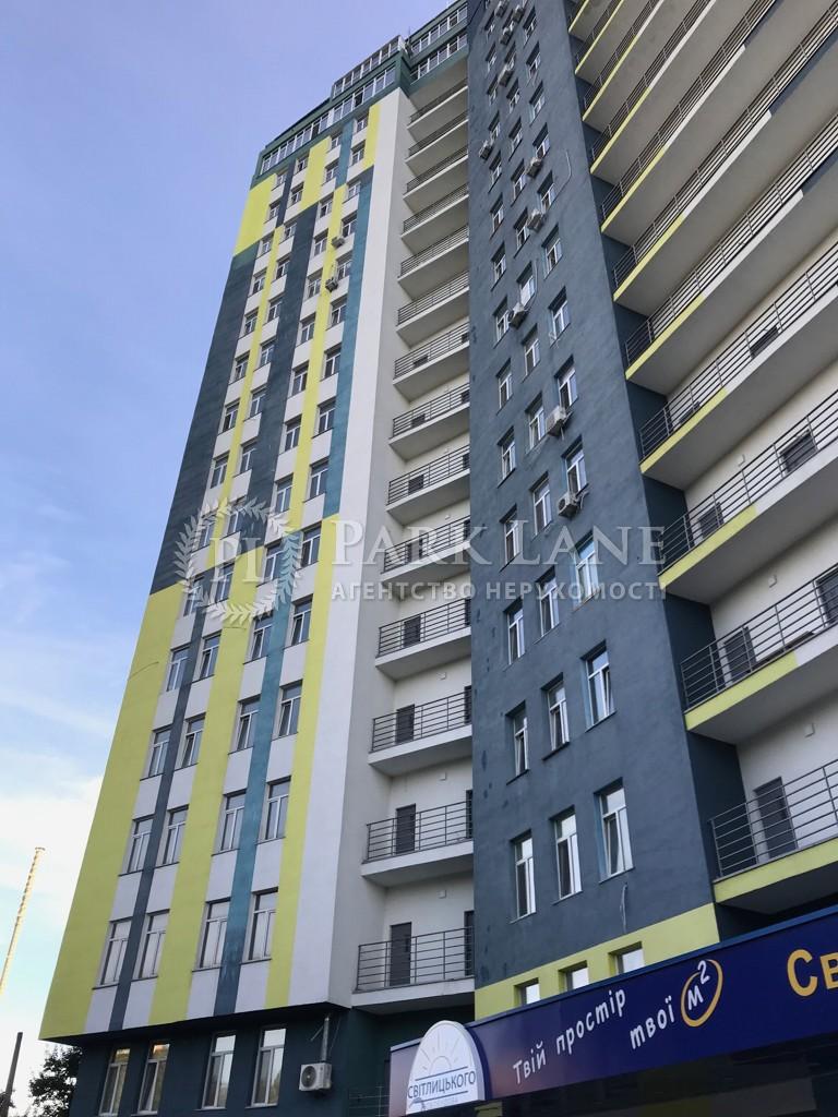 Квартира ул. Светлицкого, 35, Киев, Z-722271 - Фото 1