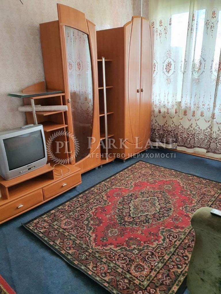 Квартира Комарова Космонавта просп., 24, Киев, Z-699028 - Фото 4