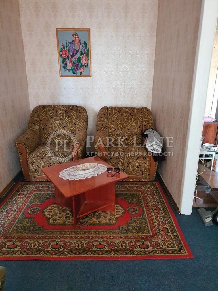 Квартира Комарова Космонавта просп., 24, Киев, Z-699028 - Фото 5