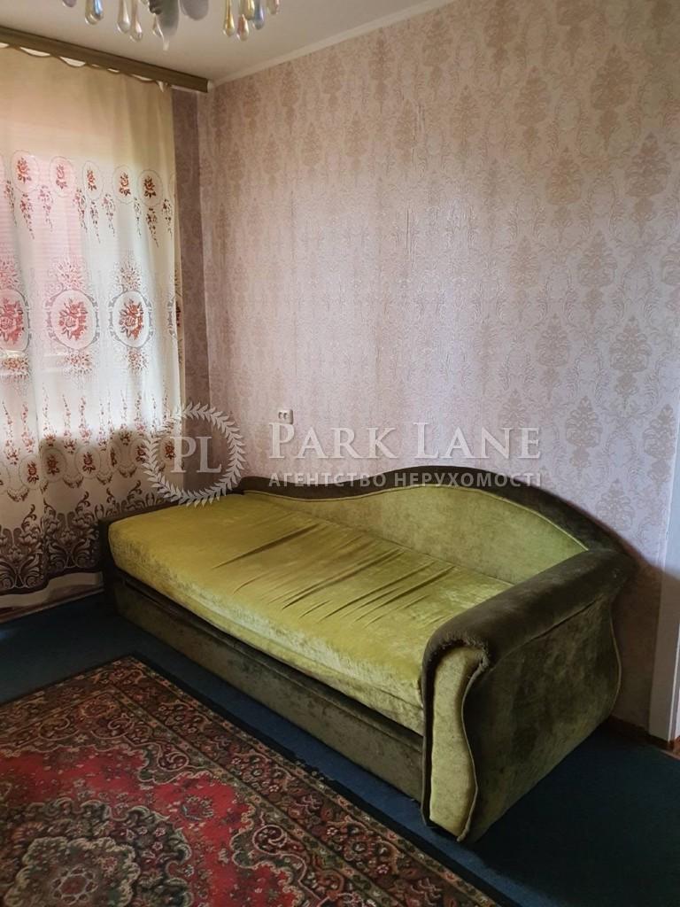Квартира Комарова Космонавта просп., 24, Киев, Z-699028 - Фото 3