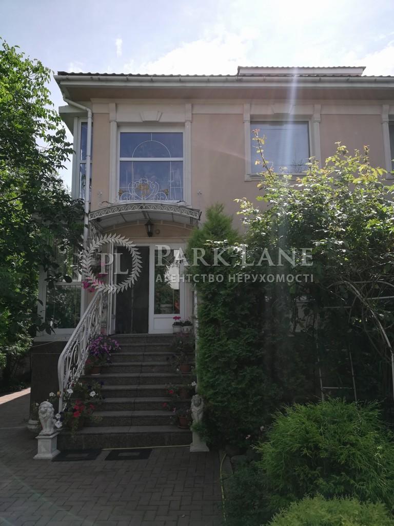 Дом Малютянка, B-101034 - Фото 1