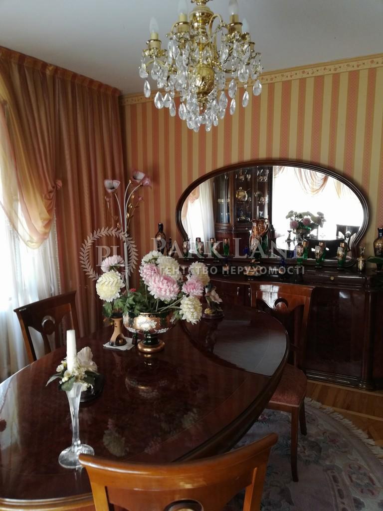 Дом Малютянка, B-101034 - Фото 5