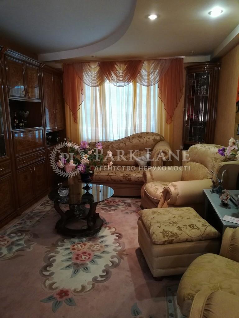 Дом B-101034, Малютянка - Фото 8