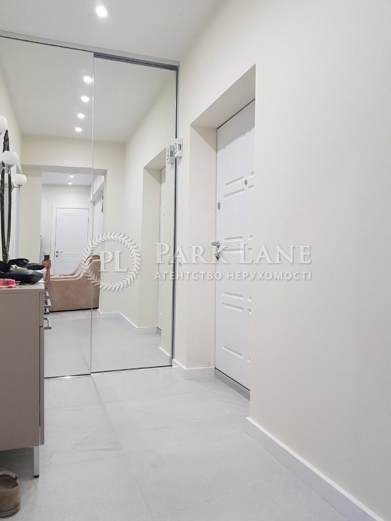 Квартира ул. Владимирская, 51/53, Киев, Z-703428 - Фото 16