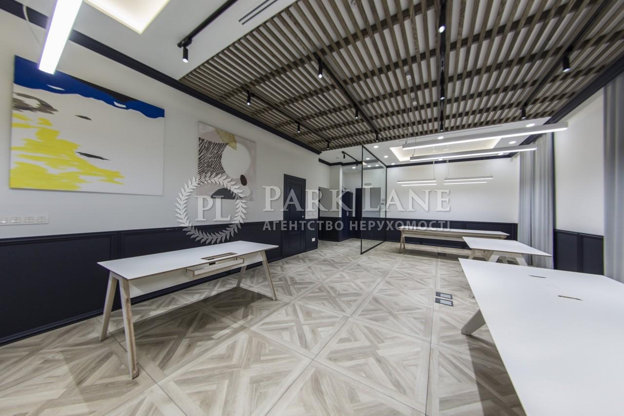 Нежилое помещение, B-98579, Заньковецкой, Киев - Фото 6