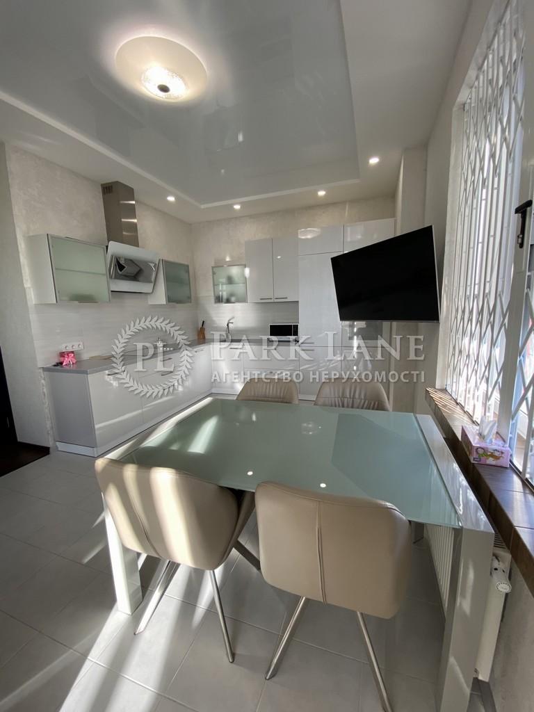 Квартира ул. Коновальца Евгения (Щорса), 36е, Киев, I-31532 - Фото 9