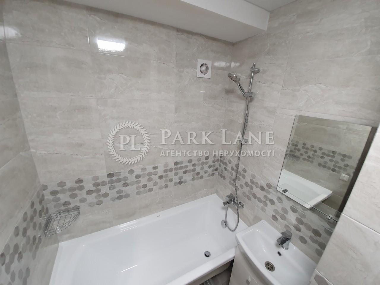 Квартира ул. Чигорина, 59а, Киев, Z-715606 - Фото 5