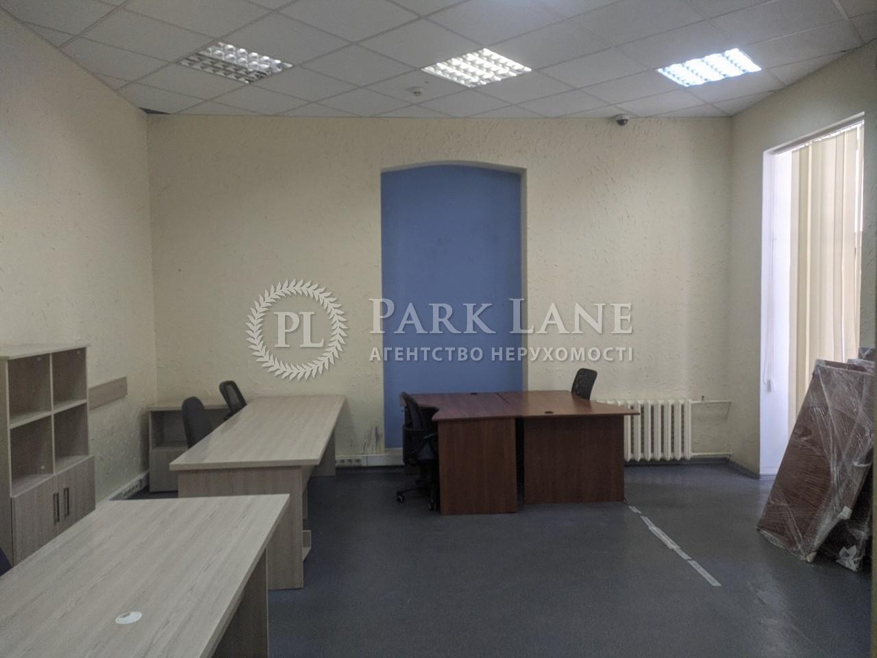Офіс, B-100613, Дмитрівська, Київ - Фото 6