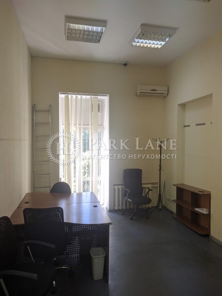 Офіс, B-100613, Дмитрівська, Київ - Фото 9