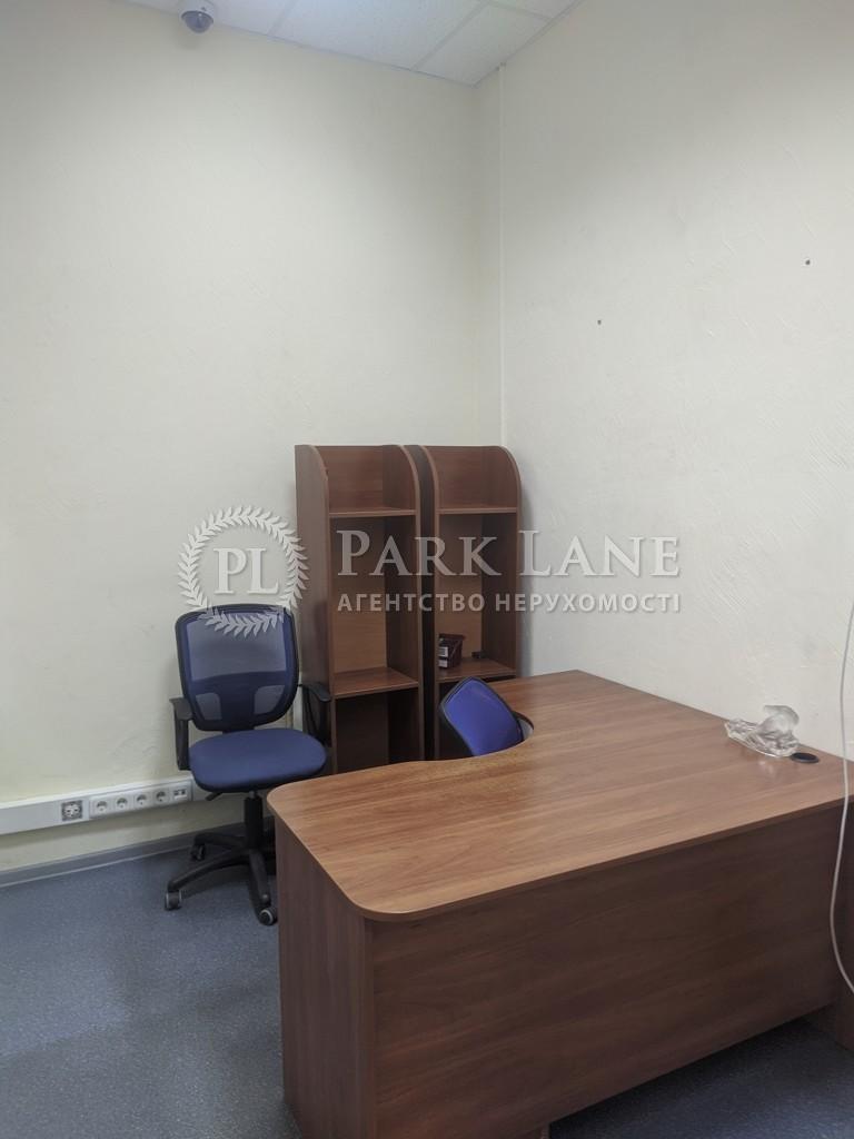 Офіс, B-100613, Дмитрівська, Київ - Фото 12