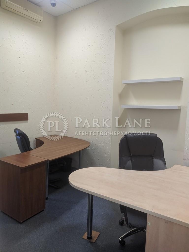 Офіс, B-100613, Дмитрівська, Київ - Фото 13