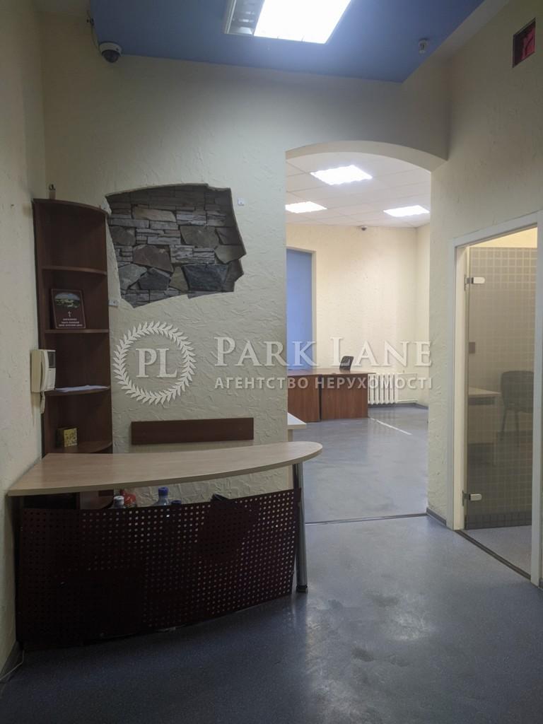 Офіс, B-100613, Дмитрівська, Київ - Фото 17