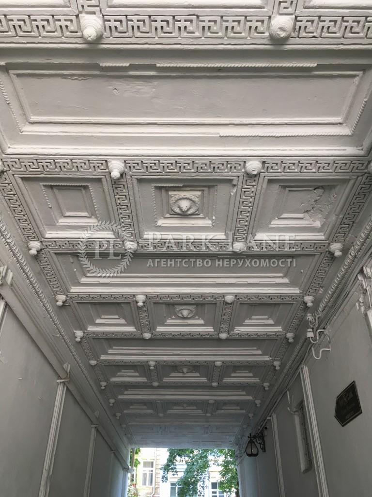 Квартира ул. Пушкинская, 8, Киев, B-101161 - Фото 25