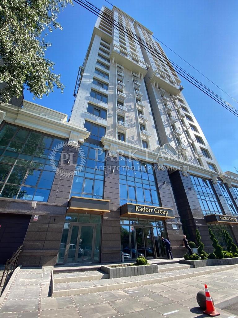 Квартира Z-703715, Жилянська, 68, Київ - Фото 1