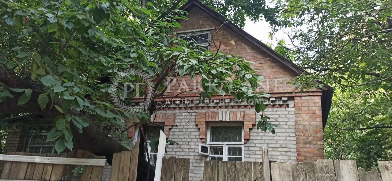 Земельный участок ул. Саперное Поле, Киев, Z-557850 - Фото 1